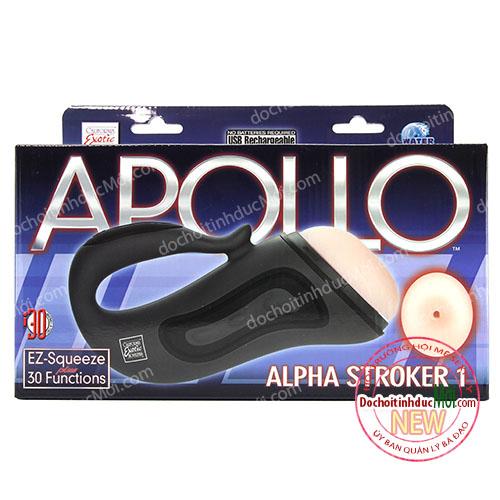 Âm đạo giả Apollo Alpha 30 chức năng màu xám